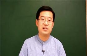 黄森 初中生物同步课程(八年级下册) 学科精粹