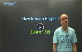 初二英语高分速成精讲下(外研) 齐磊 新东方