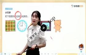 学而思在线 二年级数学春季尖子班 王新蕾