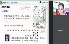 黄怿莜【2019-暑】高一历史尖端班(zyb)
