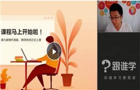 徐磊2021高考一轮复习秋季班