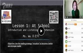 美国小学外教写作阅读课程(跟谁学)