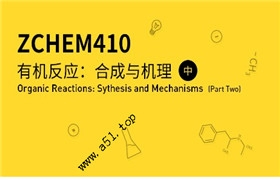 (质心高中化学竞赛)ZCHEM410 有机反应:合成与机理(中)4讲