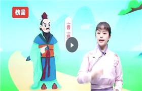 杨洋【2021-寒】大班语文思维直播课 学而思百度网盘分享