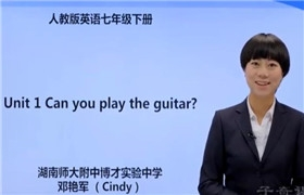 【初中英语】七下英语同步课(人教版)12讲 湖南师大附中网课