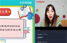 学而思 任佳【2021-寒】初三语文阅读写作直播班 百度网盘分享