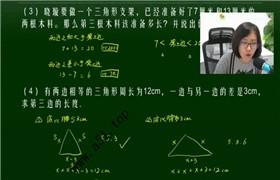 学而思在线(海边直播)四年级暑期必修课尖子班 刘璇