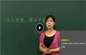 初中语文作文专项突破课(一) 李华等12讲
