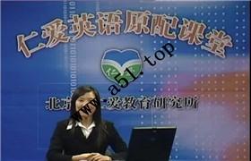 2019高三生物暑期系统班 猿辅导 李安德