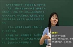 初中语文作文专项突破课(二) 简单 杨老师12讲