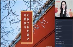 杨林【2021-寒】初一语文阅读写作直播班xes