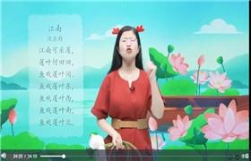 关娟2021【暑】小班升中班语文思维直播课xes
