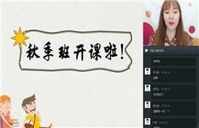 【2019-秋】初三语文直播阅读写作目标班 名师课堂任J-15讲