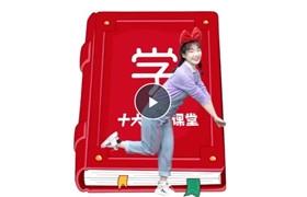 刘旭英【2021-寒】中班数学思维直播课 学而思 百度网盘分享