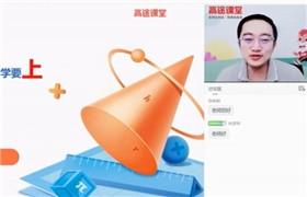 高途课堂 周帅【目标A+】2022高考数学一轮复习暑期班 百度网盘分享