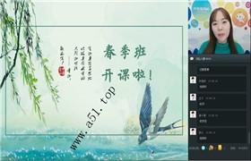 【2019-春】初三语文直播阅读写作目标班 任佳