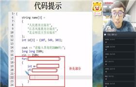 学而思【直播课-暑】少儿编程直播班-C++ Level 2下 百度网盘分享