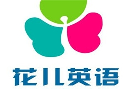 【上海花儿英语】初中英语语法专练二期 百度网盘分享