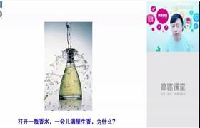 郭志强2019初三物理暑期目标班