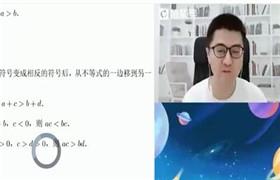 猿辅导 问延伟2022【目标A+班】高三数学暑期系统班