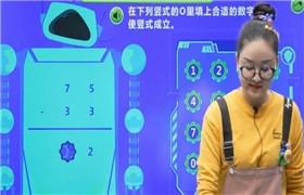 【2020-寒】一年级数学目标S班(王宝金)