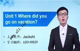 基础初中英语八年级上 Jackshi 58个视频