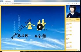 2020高考语文一轮复习—文艺小清新的诗歌专题(共8课)金榜在线 赵平