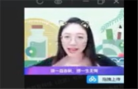 作业帮 冯琳琳2022高三化学暑期班