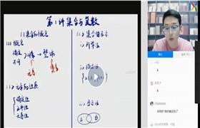 王嘉庆2022乐学高考数学学第一阶段课程 百度网盘分享
