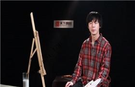 高考色彩教程—中央美院(天下网校 卢毅)(130课时)