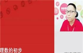 【2019-暑】七年级数学暑假衔接班 高文章