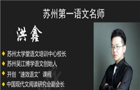 洪老师新语文学霸计划—寒假七天训练营(小学)
