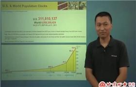 北京四中 高中地理全套高清视频课堂(高一高二高三)+讲义 百度云网盘分享下载