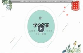 【熊芳芳】 初中作文全教程