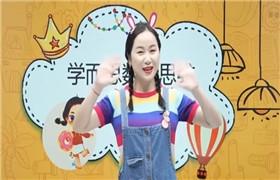 杨彬2021【暑】中班升大班数学思维目标S班xes