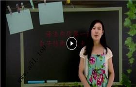 高思小学英语语法内化共14专题
