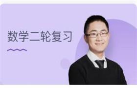 高中数学二轮复习(理) 刘畅129节(wm)
