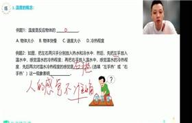 姜牧 初二物理暑期班 有道精品百度云网盘分享下载