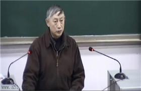 中医外科药物学19讲 成都中医药大学  艾儒棣主讲88013