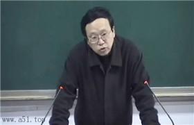 针灸学87讲 成都中医药大学 胡幼平主讲88021