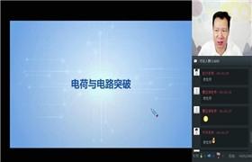 杜春雨【2019-春】初一科学兴趣直播目标起航班(全国版)百度云网盘分享下载