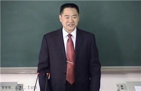 中药炮制学43讲 成都中医药大学 胡昌江主讲88016