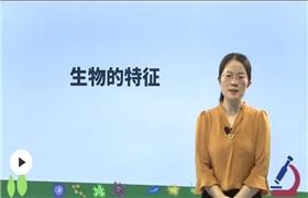 初一生物上学期同步课(人教版)(m)