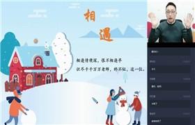 李炜【2020寒假目标985班】高一化学直播班(课改)