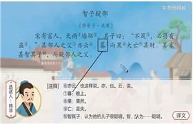 学而思 张琪【2021-春】六年级大语文直播班 百度网盘分享