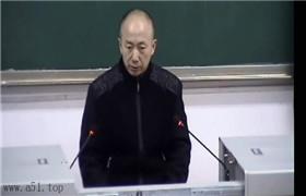 中医各家学说48讲 成都中医药大学 宋兴主讲88018