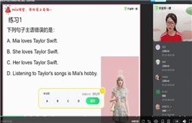 聂宁【2019-暑】高一英语尖端班(zyb)