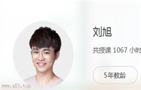 (猿辅导 刘旭 )新初三化学暑期系统尖子班