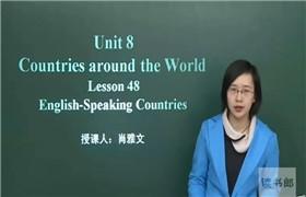 冀教版初中英语七上(黄冈)