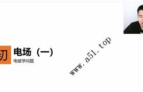 初中物理竞赛电学(wm)陈治学 23节